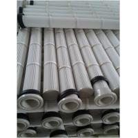 China Filter Media Type K---Pleated cartridges replace filter bags on sale