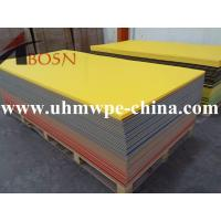 Cheap UHMW PE Bicolor Plastic Sheet wholesale