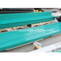 Cheap Impact Conveyor Slider Bars wholesale
