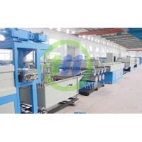 Cheap PET monofilament yarn extrusion line for sale