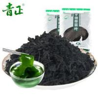 Cheap Dried Wakame wholesale