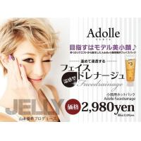 Adolle SERIE  Face-Drainage