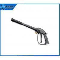 Buy cheap Car wash gun M22 Pressure Cleaning Gun, Front Inlet from wholesalers