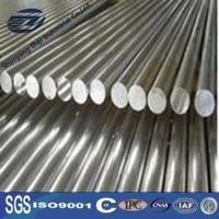 Incoloy 925 / UNS N09925 Nickel Alloy Round Bar ASTM B805