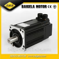 Cheap 3000RPM 2.39n.m Size 80mm Single Phase 750W 220V AC Servo Motor and Drive wholesale