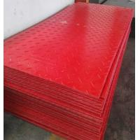 Cheap 2016 High quality HDPE ground protection mats wholesale
