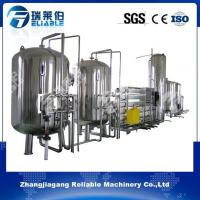 Cheap China Pure Water Reverse Osmosis Water Filtration System Supplier wholesale