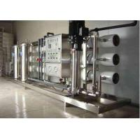 China Industrialized Integrated Membrane Separation Process System on sale