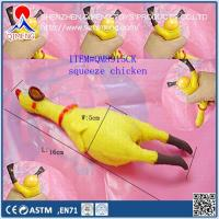 Foam Clay-putty-slime  TPR Chicken Squeeze Toy
