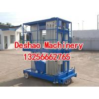 Cheap 3 column type closed state of aluminum alloy elevator wholesale