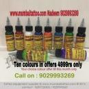 Cheap Tattoo Equipments colours wholesale