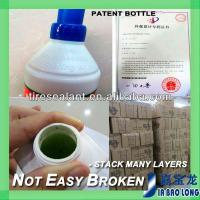Cheap Anti Rust & Puncture Free Tyre Sealant wholesale