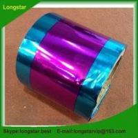 Cheap Polyester Metallized Film for garland wholesale