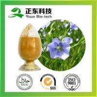 Cheap Top Grade Pure Natural Flaxseed Extract wholesale