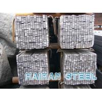 Cheap FLAT STEEL BAR wholesale