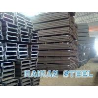 Cheap STEEL U CHANNEL/UPN wholesale