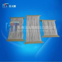 Cheap Processing customized MBR curtain type film wholesale