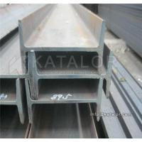 Cheap H beam steel ASTM A240 310&310S STAINLESS I BEAM STEEL wholesale