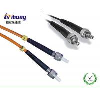 FTTH Solution SMA