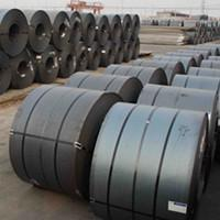 Cheap Hot Rolled Steel Coils wholesale