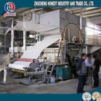 Cheap 180m/min CE certificate small toilet paper roll making machine wholesale