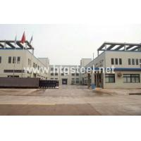Buy cheap Casas Em Steel Frame Structure for High-risesteelstructureworkshop/warehouse Used Factory from wholesalers