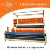 Ultrasonic leather bronzing machine HD-JM1004