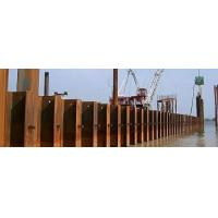 Cheap HZ Combined Wall Pile wholesale