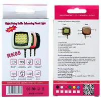 Cheap Essential Ceap Price Sync Led Flash for Selfie products RK05 Is Released wholesale