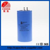 Cheap 150uf 450v capacitor aluminum electrolytic CD60 capacitor wholesale