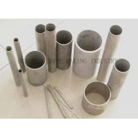 Buy cheap JIS G4805 SUJ3 Bearing Steel Tubing For Machinery , Thin Wall Stainless Steel Tubing from wholesalers