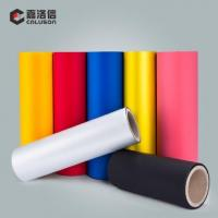 Pre-coating Soft Touch Film (colourful)