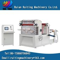 Cheap RTCQ-850 high speed auto paper cup die cutting machine wholesale