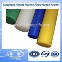 Cheap Wear Resistance HDPE Polyethylene Rod wholesale