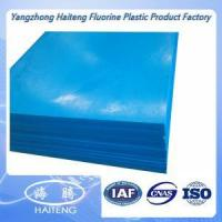 Cheap High Density PE Sheet with Blue Color wholesale