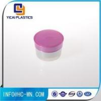 Cheap Ungrouped 100G Circle Cosmetic Plastic Mask Cream Jar wholesale