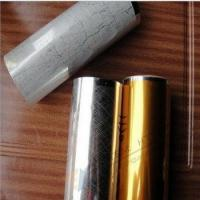 Buy cheap Gold Silver Metallic Hot Stamping Foil For Plastic Moulding Frames from wholesalers