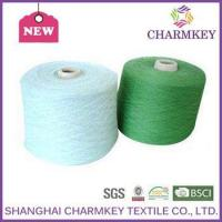 Cheap Dyed hot Acrylic yarn price for sale