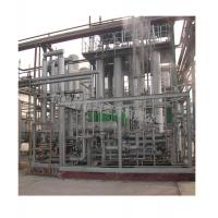 China Products: Membrane Separation(refer to cases) on sale