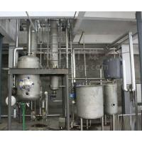 Buy cheap Single-effect falling film evaporator from wholesalers