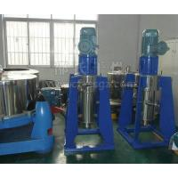 Buy cheap CTL series centrifugal extractor from wholesalers