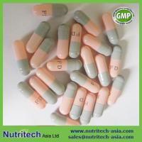 Buy cheap Liver Protection Capsule from wholesalers