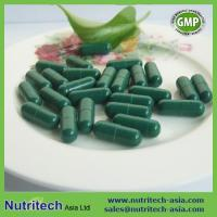Buy cheap Natural Spirulina capsule from wholesalers