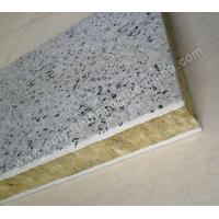 adhesive for rock wool board