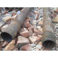 Buy cheap Casing Pipes from wholesalers