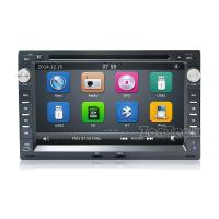 Buy cheap Zonteck ZK-2086V 7 Inch VW Bora Car Radio GPS Player from wholesalers