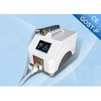 Cheap Medical Q Switch ND Yag Laser Tattoo Removal Device 1 - 6Hz For Beauty Salon wholesale