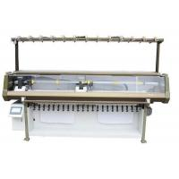 DOUBLE CARRIAGE COLLAR KNITTING MACHINE