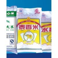 Cheap Thai rice wholesale