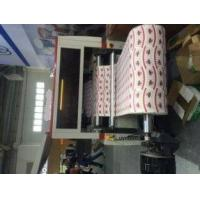 Cheap Automatic Roll Paper Cup Die Cutting Machine For Disposable Paper Cups FD1050 * 550 wholesale